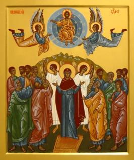 Икона-Вознесение-Господне